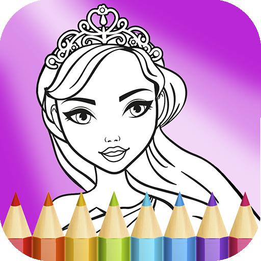 Раскраски Принцессы — скачать Раскраски Принцессы на ...