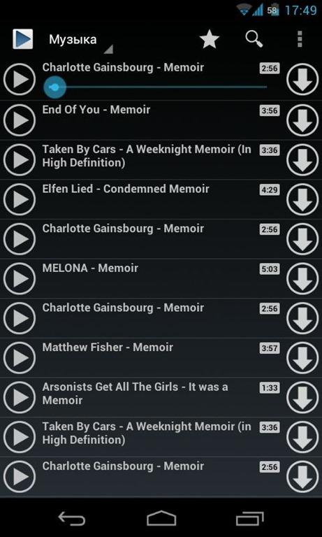 Скачать Приложение Vkmusic На Андроид Бесплатно - фото 7