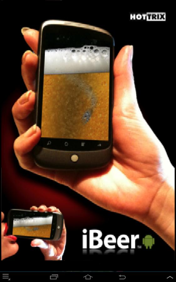 Скачать бесплатно ibeer 5 beers для iphone/ipad/ipod