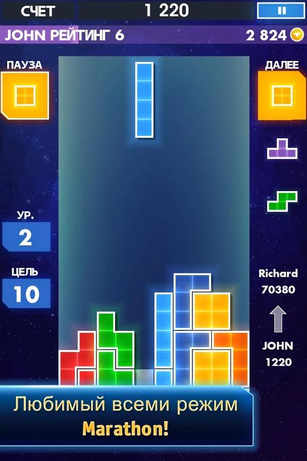 Скачать бесплатные игры и программы на андроид