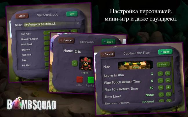 Игры На Андроид Без Смс И Регистрации